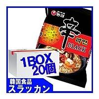 辛ラーメン ブラック(BLACK) 130g 20個 農心 [並行輸入品]