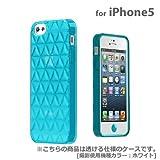 【日本正規代理店品】TUNEWEAR TUNEPRISM for iPhone 5s/5 ターコイズ TUN-PH-000154