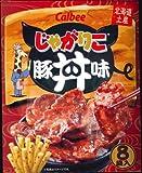 北海道限定 じゃがりこ 豚丼味