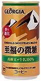コカ・コーラ エメラルドマウンテンブレンド 至福の微糖 185g CAN×30本