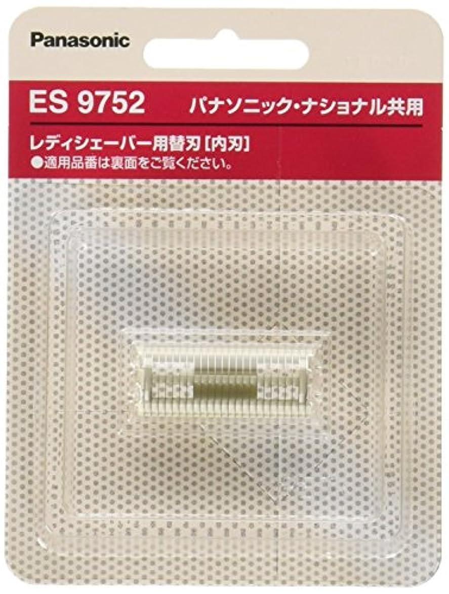 ペアワゴン金銭的パナソニック 替刃 レディシェーバー用 内刃 F-14 ES9752