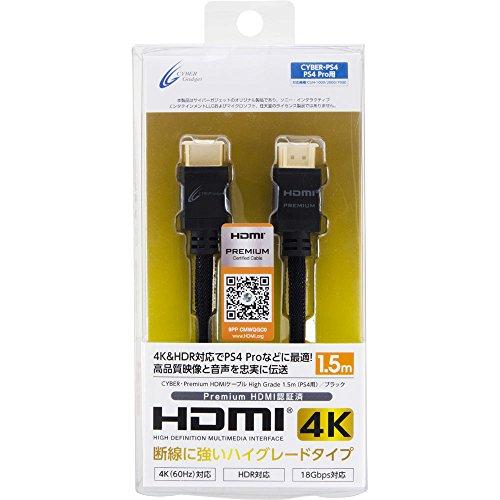 【認証ケーブル】 CYBER ・ Premium HDMIケ...
