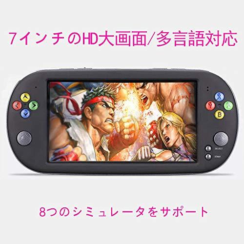 ポータブルゲーム機 7インチのHD大画面 多機能レトロゲーム機 内蔵3000種ゲーム GBA MD SFC用互換機 8つのシミュレータをサポートし,多言語対応:日本語・英語・中国語・韓国語