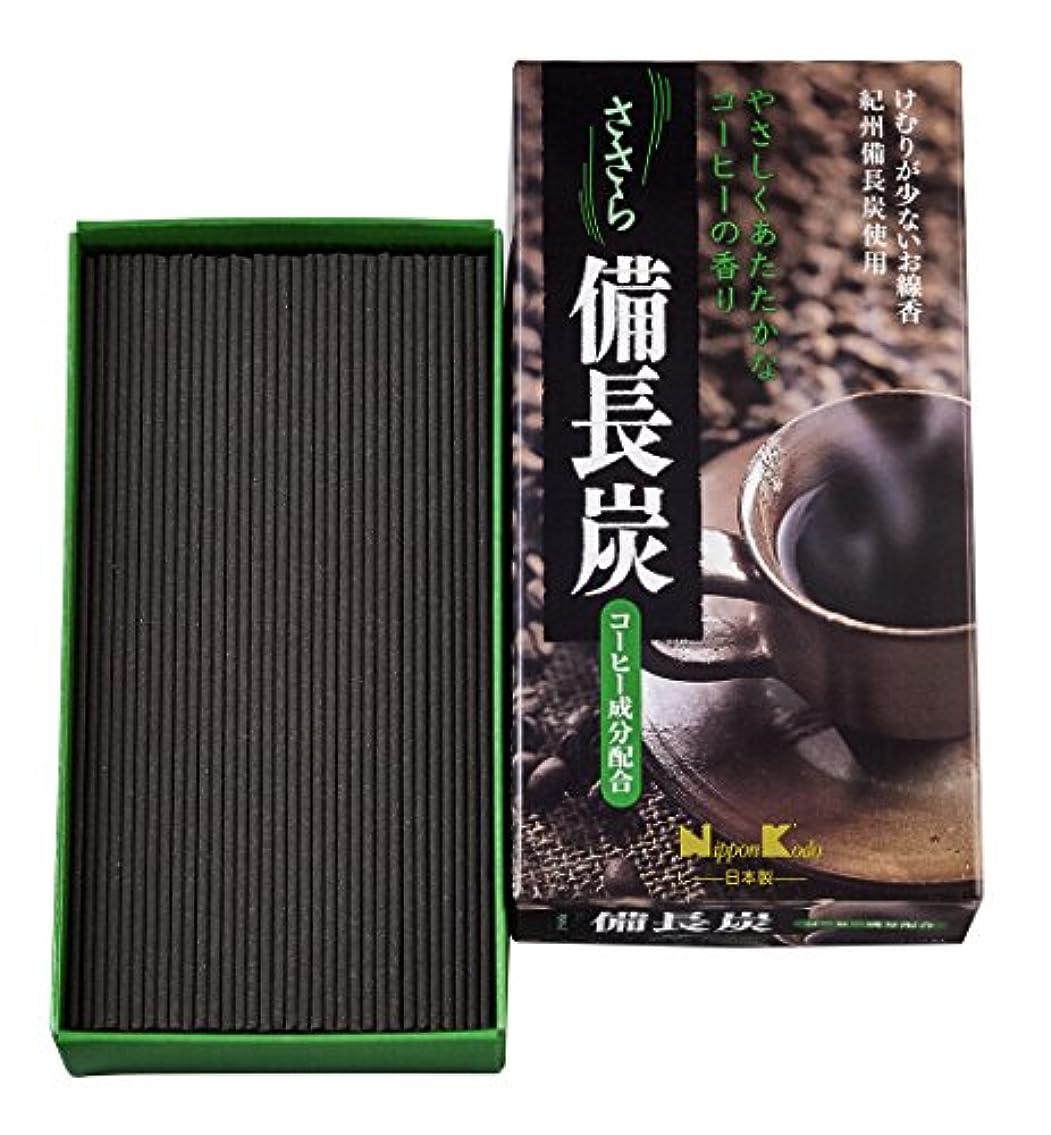 慣れる痛い台風ささら 備長炭 コーヒー バラ詰