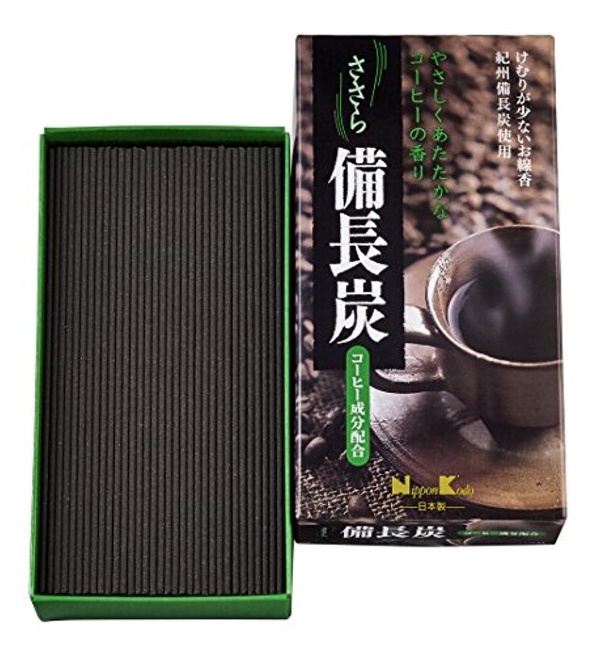 ささら 備長炭 コーヒー バラ詰