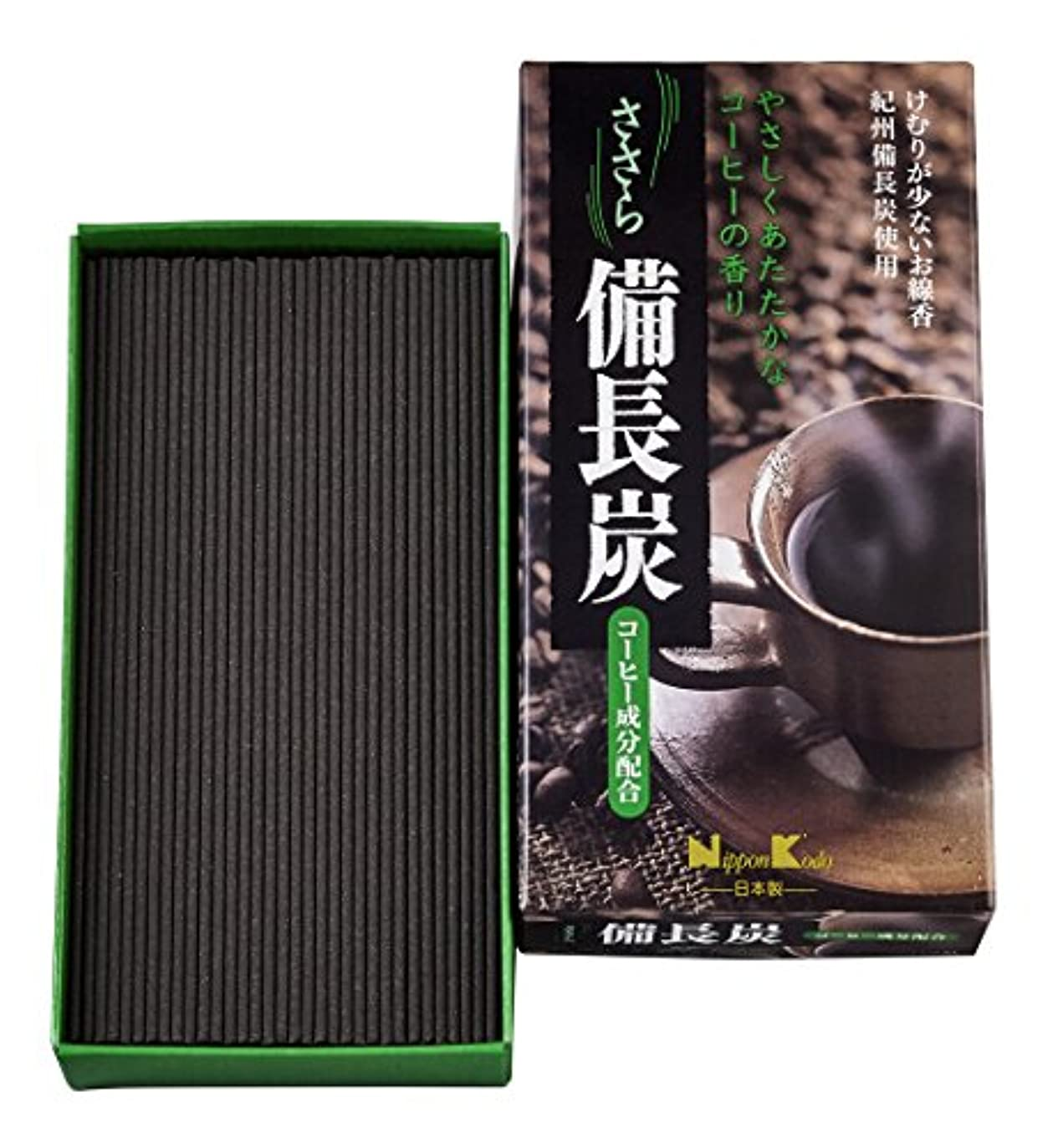 コテージ収まる配列ささら 備長炭 コーヒー バラ詰