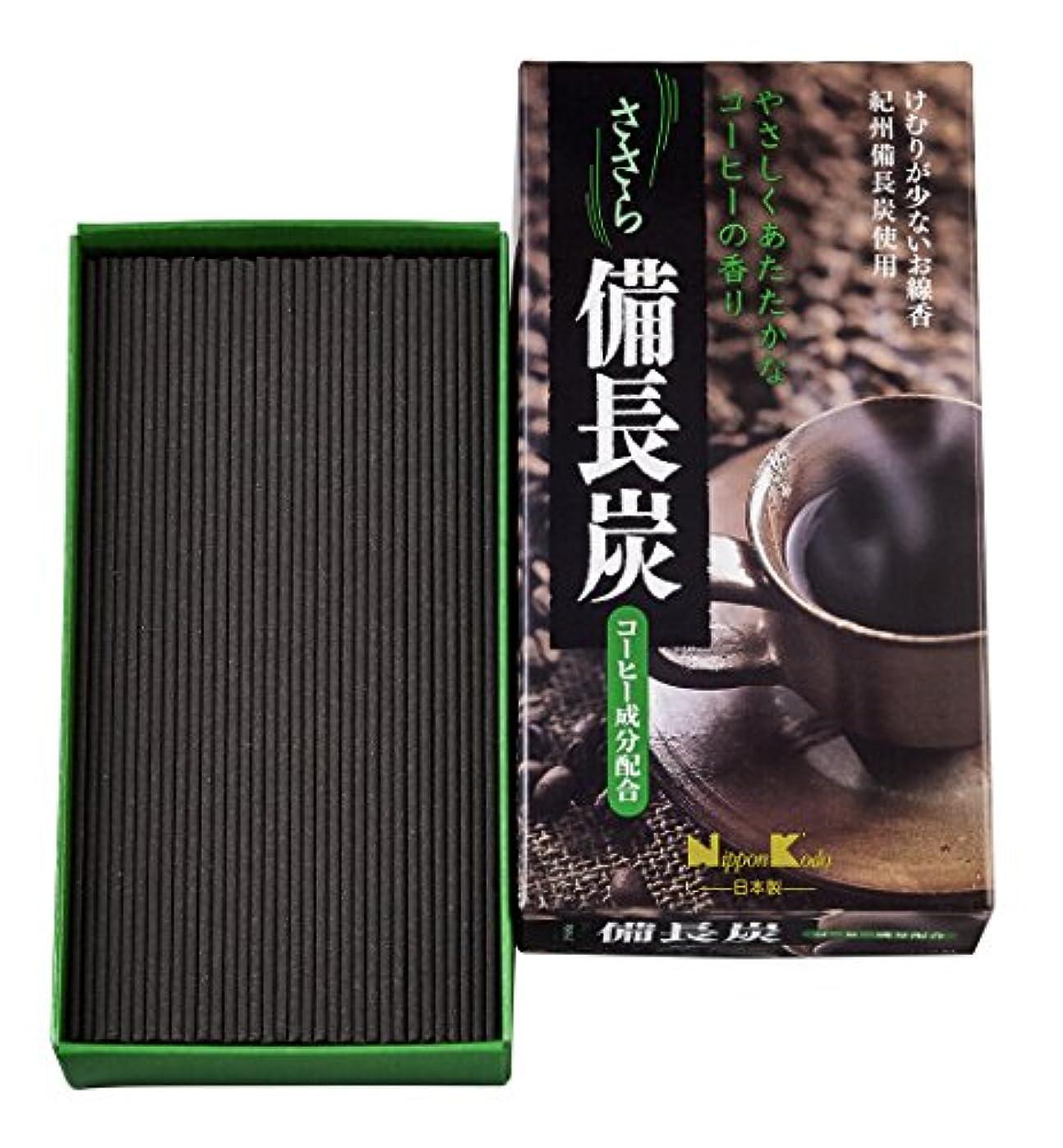 力傾向ワイドささら 備長炭 コーヒー バラ詰