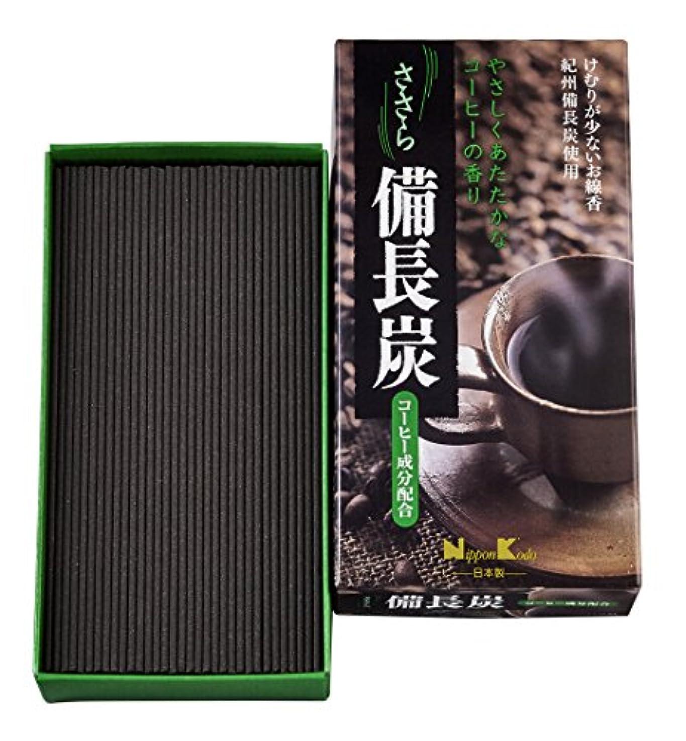 海里有利よろめくささら 備長炭 コーヒー バラ詰