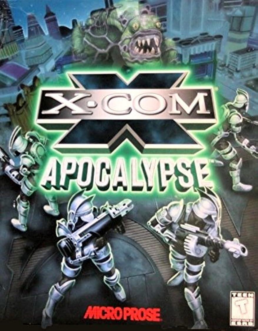 吹きさらしベックスお手伝いさんX-Com: Apocalypse (輸入版)