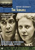 Anton Chekhov's The Seagull (Broadway Theatre Archive) (1975) [DVD] [Import]