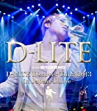 D-LITE D'scover Tour 2013 in Japan ~DLive~ (Blu-ray Disc2枚組)