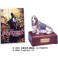 イノセンス リミテッドエディション VOLUME 1 DOG BOX