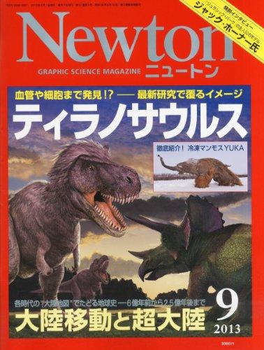 Newton (ニュートン) 2013年 09月号 [雑誌]の詳細を見る