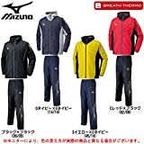 MIZUNO(ミズノ) ウォーマー 上下セット 【メンズ】 (32ME6532/32MF6531) (L, Cレッド×ブラック(62/09))