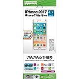 ラスタバナナ iPhone8/7/6s/6 フィルム 平面保護 スーパーさらさら 反射防止 液晶保護 R856IP7SA
