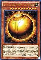 遊戯王 ラーの翼神竜-球体形 ウルトラレア デュエリストパック 決闘都市編 DP16 シングルカード DP16-JP001-UR