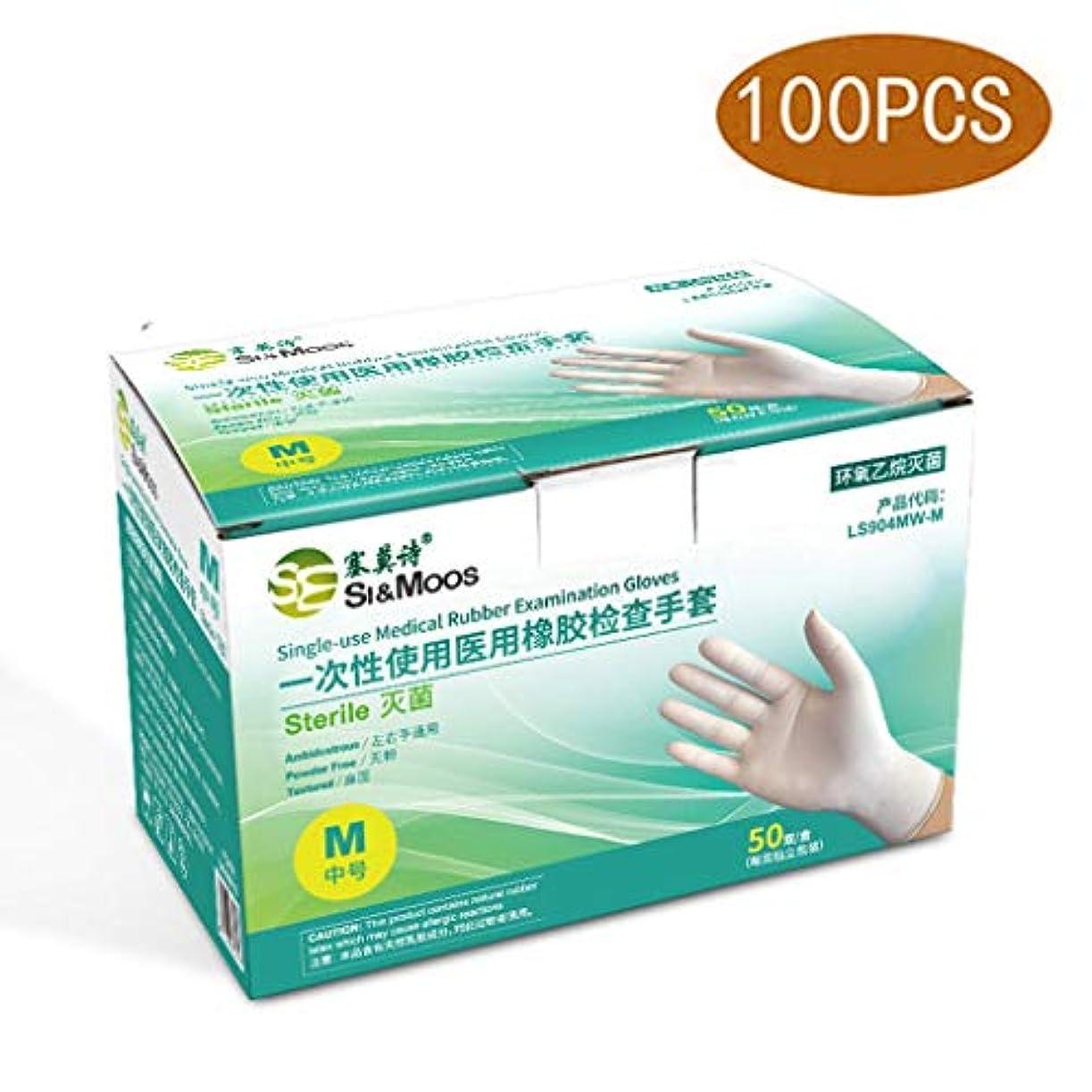 ゴールデン読書トーナメント無菌ラテックス美容防水ゴムケータリングベーキング環境保護実験義務試験手袋|病院向けのプロフェッショナルグレード (Size : XS)