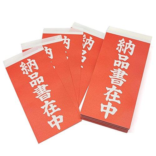[해외]라벨 200 매 양면 접착 꼬리표 청구서 재중 라벨 스티커 100 장 (116mm × 58mm)/Label 200 sheets Double-sided adhesive labeling Delivery note Medium label seal 100 sheets (116 mm × 58 mm)