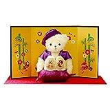古希祝いに贈るメモリアルべア 70歳のお祝い 紫ちゃんちゃんこ 長寿祝い 古希祝 お祝いテディべア 鶴亀 プティルウ社製