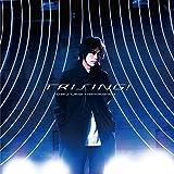 TRISING!♪浪川大輔のCDジャケット