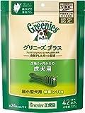 グリニーズ ニュートロジャパン グリニーズプラス 成犬用 超小型犬用(2~7kg) 42本入り