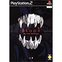 BLOOD The Last Vampire (上巻)