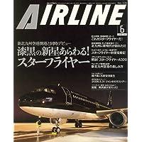 AIRLINE (エアライン) 2006年 06月号 [雑誌]