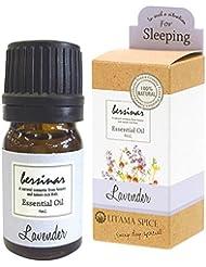 ウタマスパイス アロマオイル ベルシナル ラベンダーの香り 4ml OE-UTO-1-1