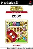Super lite 2000 パズル ZOOO(ズー)