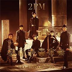 2PM「Want you back」のジャケット画像