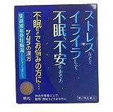 ツムラ漢方柴胡加竜骨牡蛎湯エキス顆粒 12包