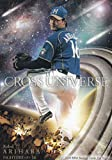 2018 BBM ベースボールカード 2ndバージョン CU49 有原 航平 北海道日本ハムファイターズ (CROSS UNIVERSE)