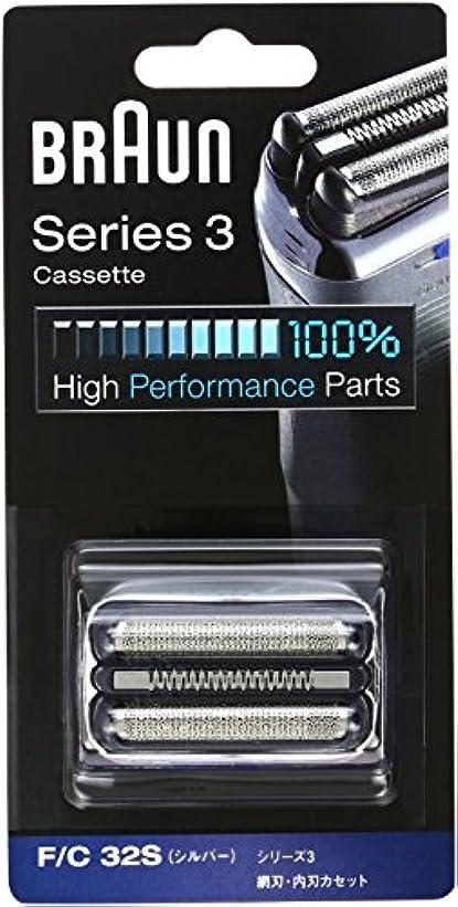 証言するフェザー不十分な【正規品】 ブラウン シェーバー シリーズ3用 網刃?内刃一体型カセット F/C32S