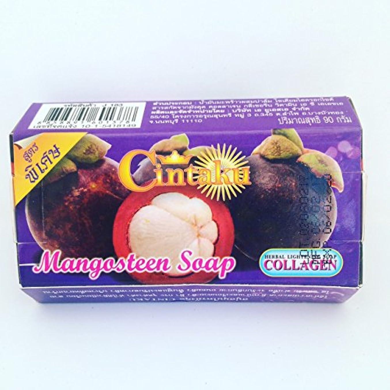 ボウリングイサカ酔ったCintaku マンゴスチン ソープ コラーゲン配合 90g 1個 Mangosteen Soap COLLAGEN
