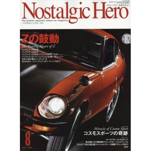 Nostalgic Hero 2017年8月号[雑誌]