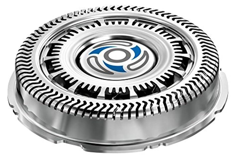 提供スーパーカルシウム(正規品)フィリップス メンズシェーバー 7000シリーズ 替刃 SH70/61