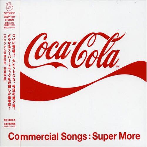 コカ・コーラCMソング集Super More - ARRAY(0x112815d8)