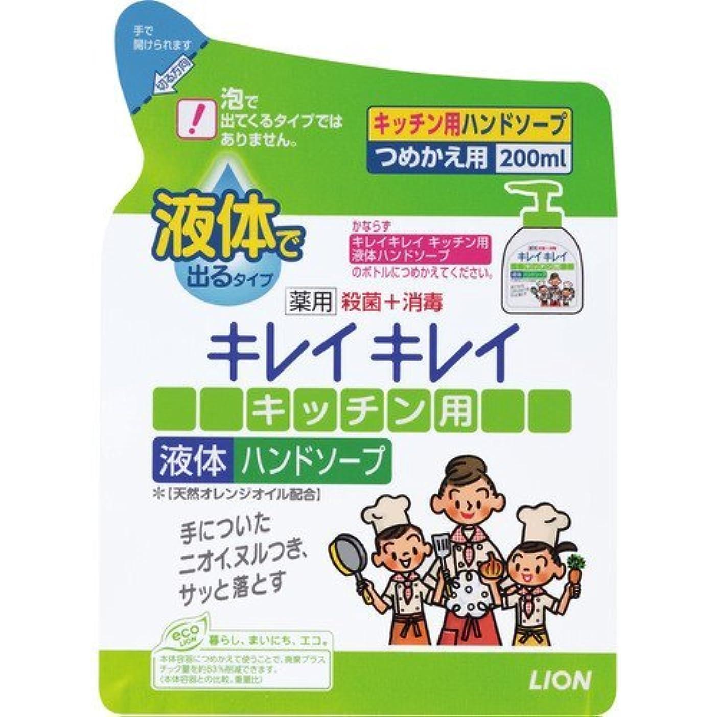 皿微視的父方のキレイキレイ 薬用 キッチンハンドソープ 詰め替え 200ml(医薬部外品)