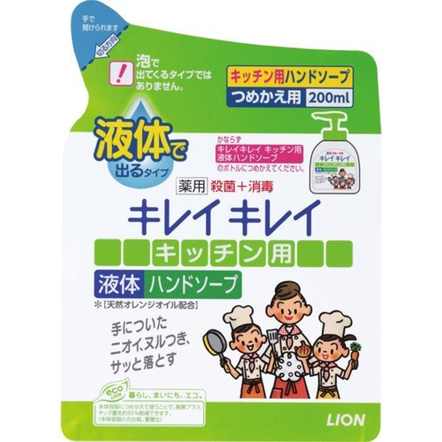 ヘクタールカートリッジスタンドキレイキレイ 薬用 キッチンハンドソープ 詰め替え 200ml(医薬部外品)