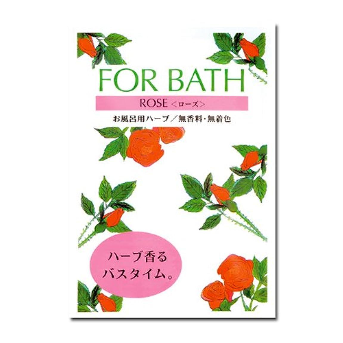 背骨クレデンシャル苦痛フォアバス ローズx30袋[フォアバス/入浴剤/ハーブ]