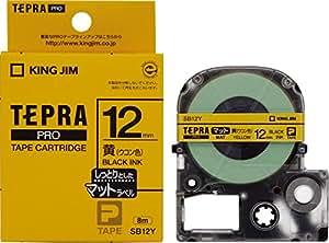 キングジム テープカートリッジ  SB12Y 12mm  マットウコン色