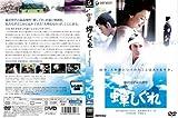 蝉しぐれ Semi Shigre (2005年)|中古DVD [レンタル落ち] [DVD]