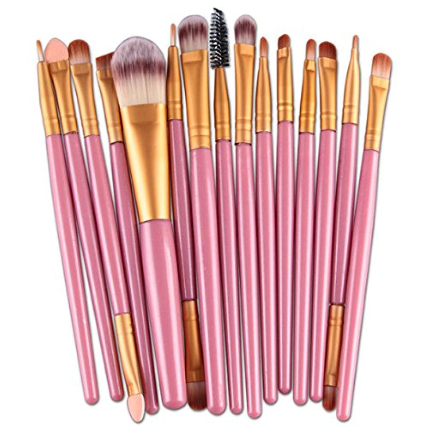 15ピース化粧ブラシキット OD企画 カラフルなフェイスコンシーラーアイシャドー女性のためのツール女の子の日常生活やパーティー パウダーアイライナー赤面スリップファンデーションメイクアップ美容ブラシセット