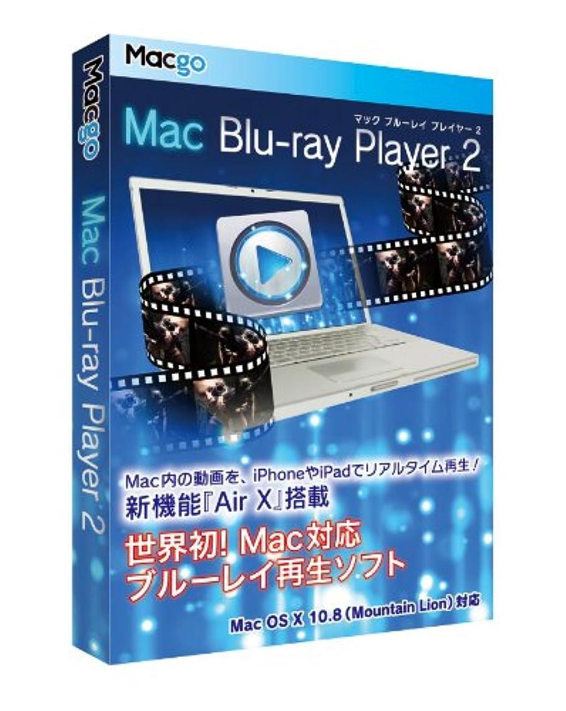 第四道を作る登録するMac Blu-ray Player 2