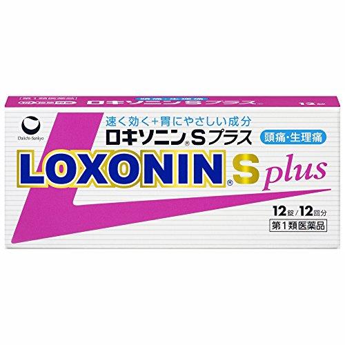 (医薬品画像)ロキソニンSプラス