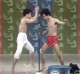 紳竜の研究 [DVD] 画像