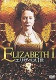 エリザベス1世 [DVD] 画像