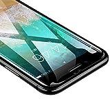 【二枚入り】Smart Devil iPhone 8 Plus 7 plus/6s plus/6 plus ガラスフィルム 【日本製素材旭硝子製】業界最高硬度9H 耐衝撃 撥水・防水 3D Touch対応 飛散防止 透過率99.99% 防爆裂スクラッチ防止 気泡ゼロ 全面保護 貼りやすい 指紋防止 汚れ防止 撥油性 ケースに干渉せず 透明ケース アイフォン 7P/6P/6sPガラスフィルム 24時間以内返信 【貼り付けガイドツール付属】