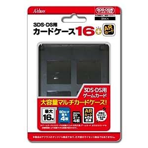 3DSLL/3DS/DS用カードケース16+ARカード ブラック
