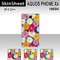 AQUOS PHONE Xx 106SH 専用 スキンシート 裏面 【 ブルー 柄】
